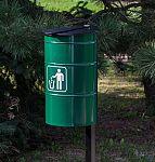 Odpadkový kôš PARK3