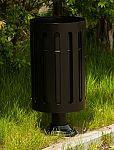 Odpadkový kôš PARK11