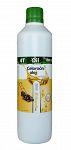 Celoročný olej Riwall pro 4-taktné motory (0.6l, SAE10W-30)