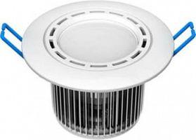 Svietidlo G21 Podhľadový LED 10W, 790lm, biela