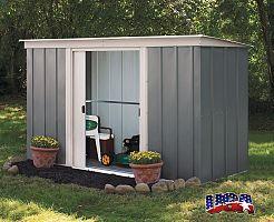 Záhradný domček ARROW PT 104 sivý